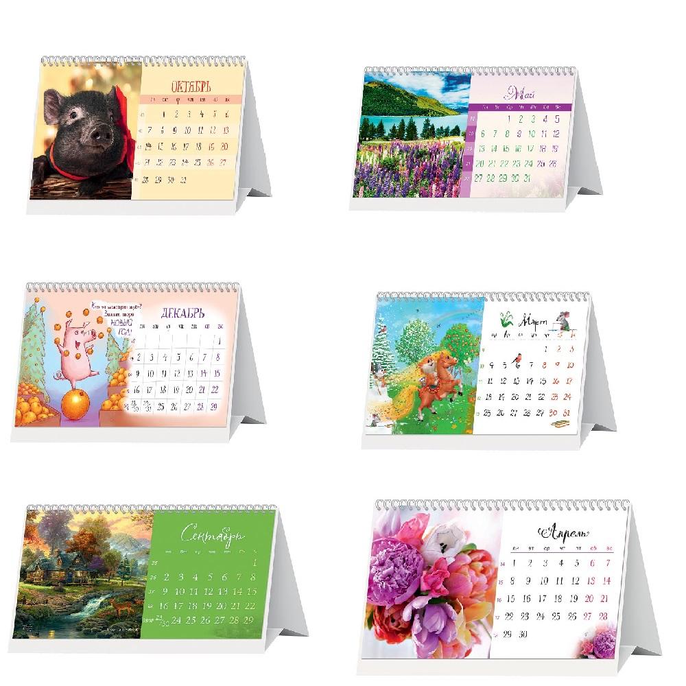 Kalendari4